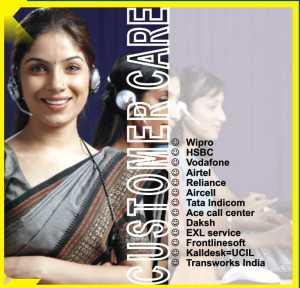 Customer Care Jobs by BNG Hotel Management Kolkata