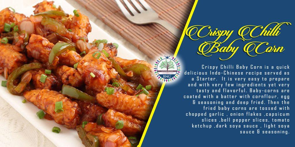 Crispy Chilli Baby Corn recipe by BNG Hotel Management Kolkata